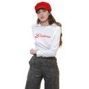 sweat-shirt-girlboss-blanc